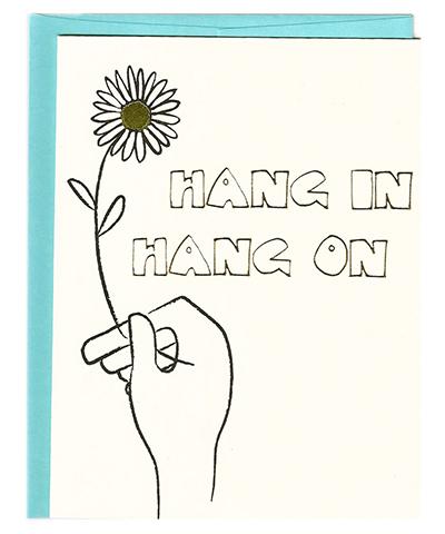 HangOn_main